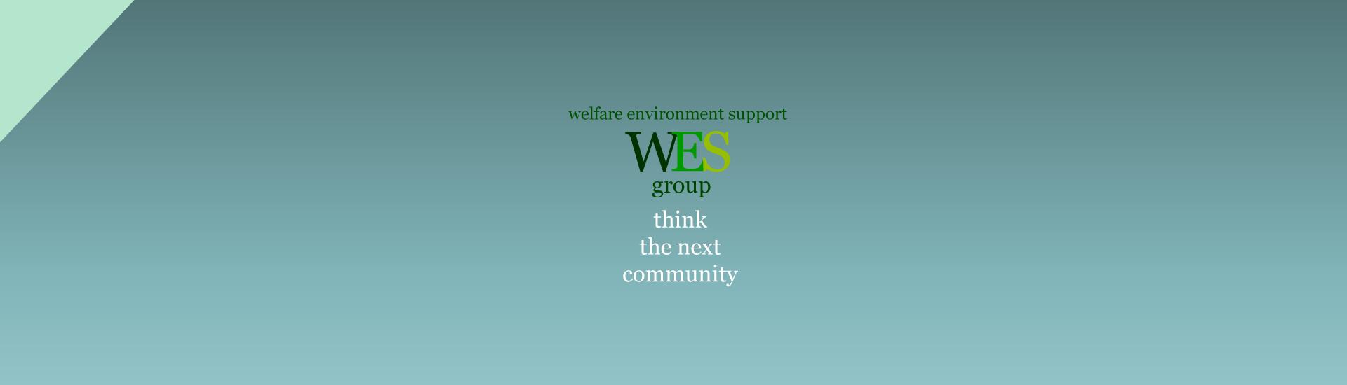 WESグループについてのご紹介